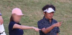 近藤真彦さんとA子さん
